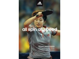 adidas Polo +  Short adizero Women in 42